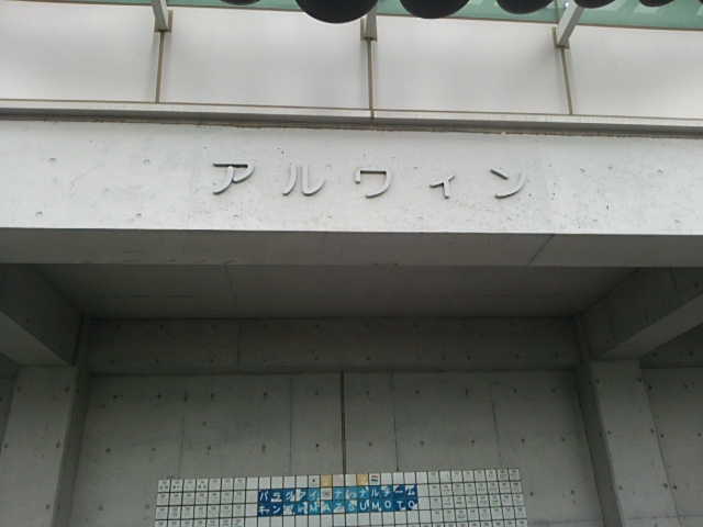 DSC_1234