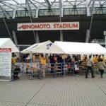 味の素スタジアムの歩き方 FC東京 2016年4月16日 多摩川クラシコなど