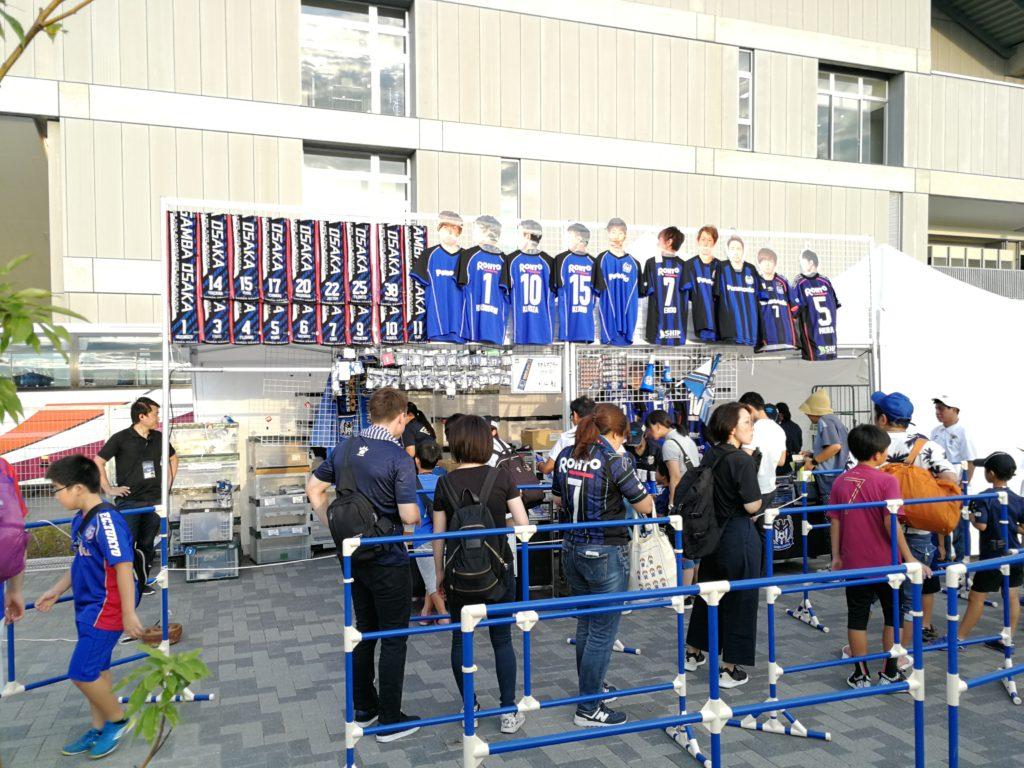パナソニックスタジアム吹田の歩き方 ここは日本じゃない最高の臨場感
