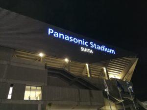 パナソニックスタジアム吹田の歩き方 ~ここは日本じゃない最高の臨場感~