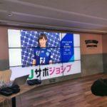 サッカー×アイドルの親和性 ~HKT48 豊永阿紀さんトークイベントの感想~