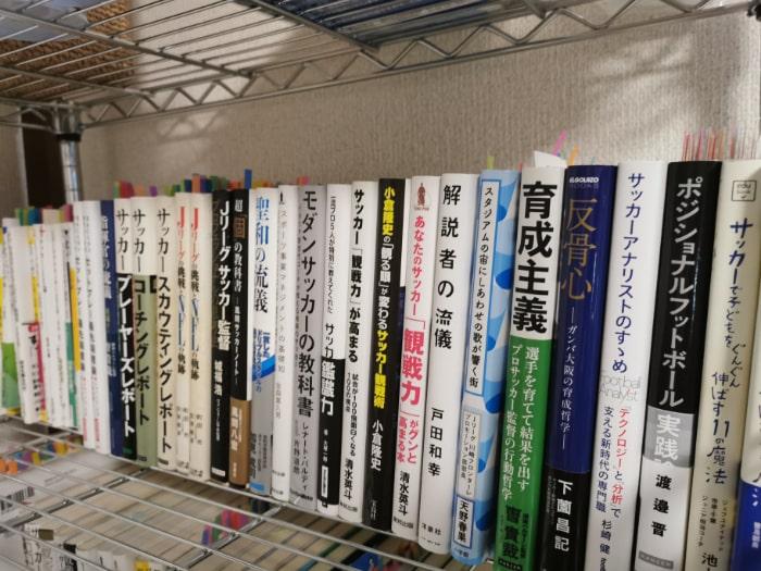 【分野別3選】めっちゃ勉強になったオススメのサッカー関連本